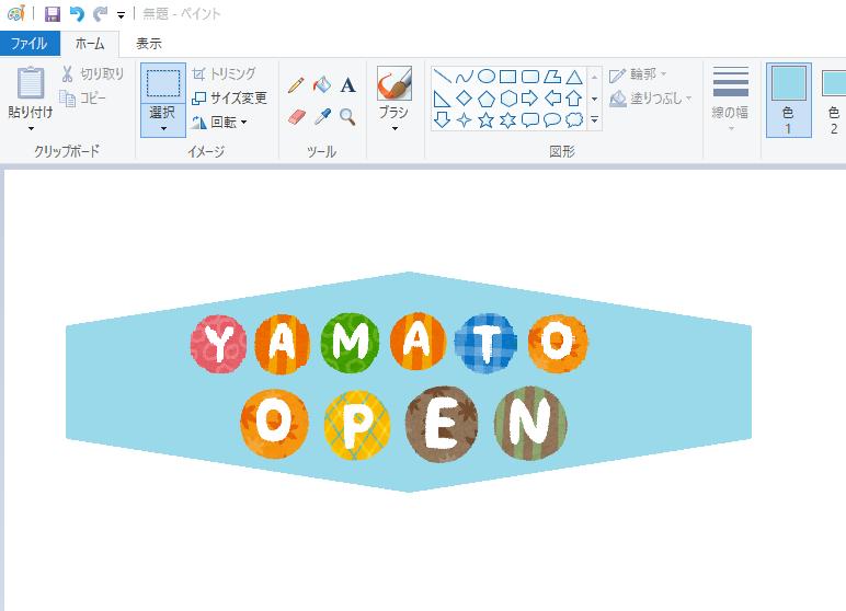 f:id:yamato-fujita:20170531191235p:plain