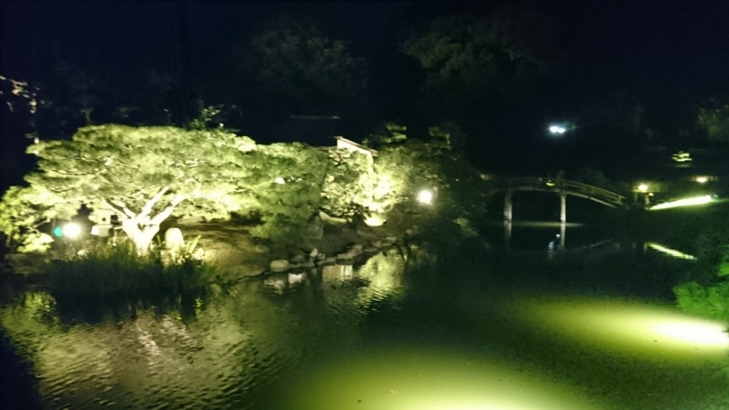 f:id:yamato-fujita:20170823183335j:plain