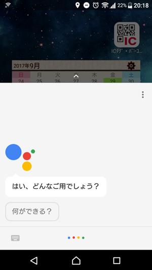 f:id:yamato-fujita:20170929203302j:plain