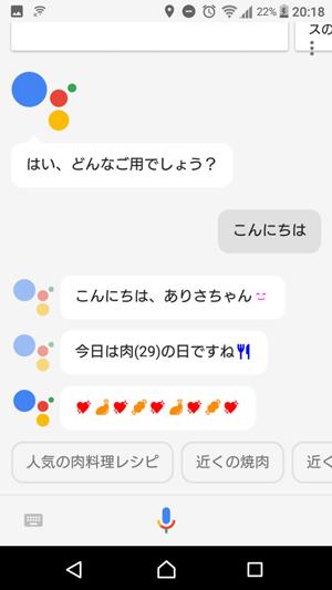f:id:yamato-fujita:20170929203633j:plain