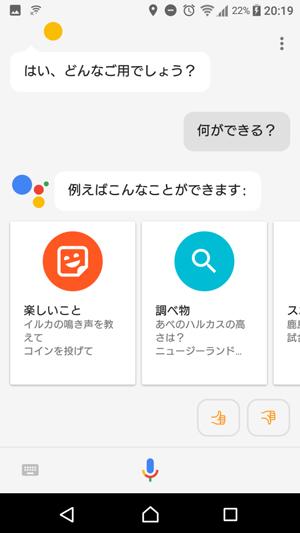 f:id:yamato-fujita:20170929203910j:plain
