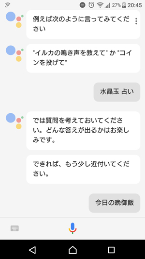 f:id:yamato-fujita:20170929204827j:plain