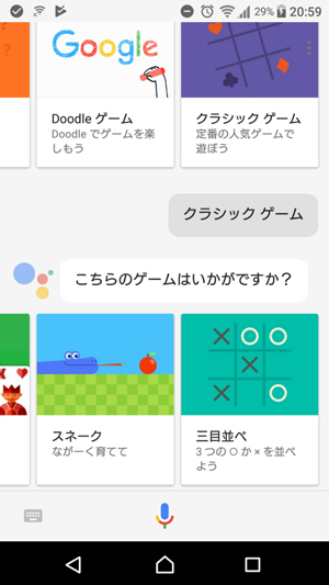 f:id:yamato-fujita:20170929210419j:plain