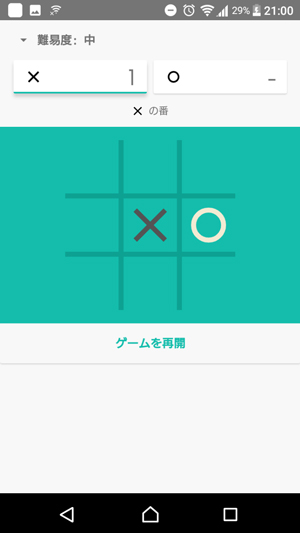 f:id:yamato-fujita:20170929210450j:plain