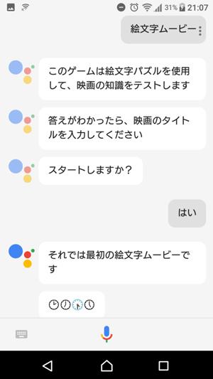 f:id:yamato-fujita:20170929211051j:plain