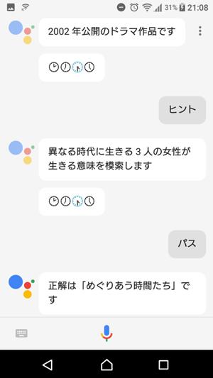 f:id:yamato-fujita:20170929211333j:plain