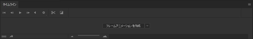 f:id:yamato-fujita:20171031180454p:plain