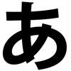 f:id:yamato-fujita:20180208114147j:plain