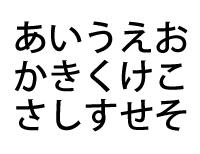 f:id:yamato-fujita:20180208123541j:plain