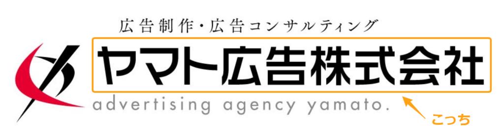 f:id:yamato-fujita:20180222150337p:plain