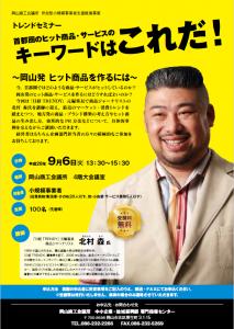 f:id:yamato-hisanobu:20160909210403p:plain