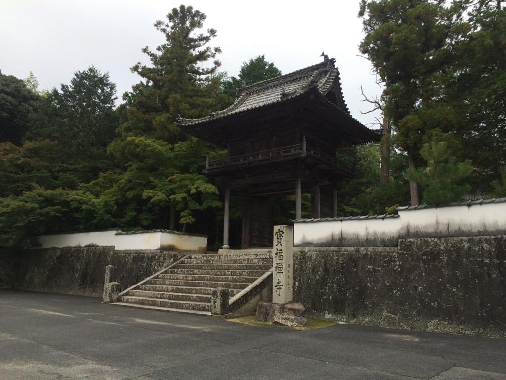 f:id:yamato-hisanobu:20161007234334j:plain