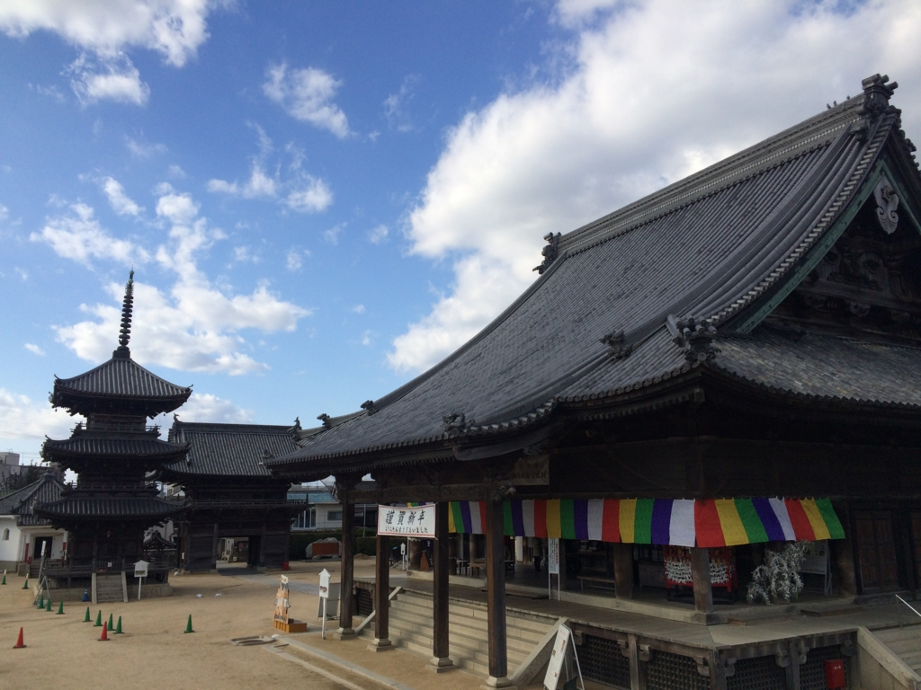 f:id:yamato-hisanobu:20170111200153j:plain