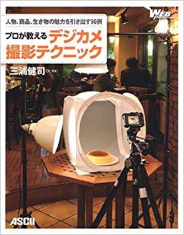 f:id:yamato-hisanobu:20170324224226j:plain