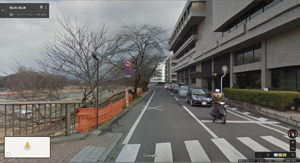 f:id:yamato-hisanobu:20170403233204j:plain