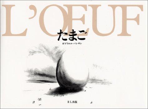 f:id:yamato-hisanobu:20170520114619j:plain