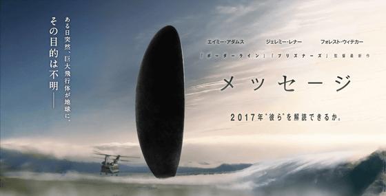 f:id:yamato-hisanobu:20170520114622p:plain