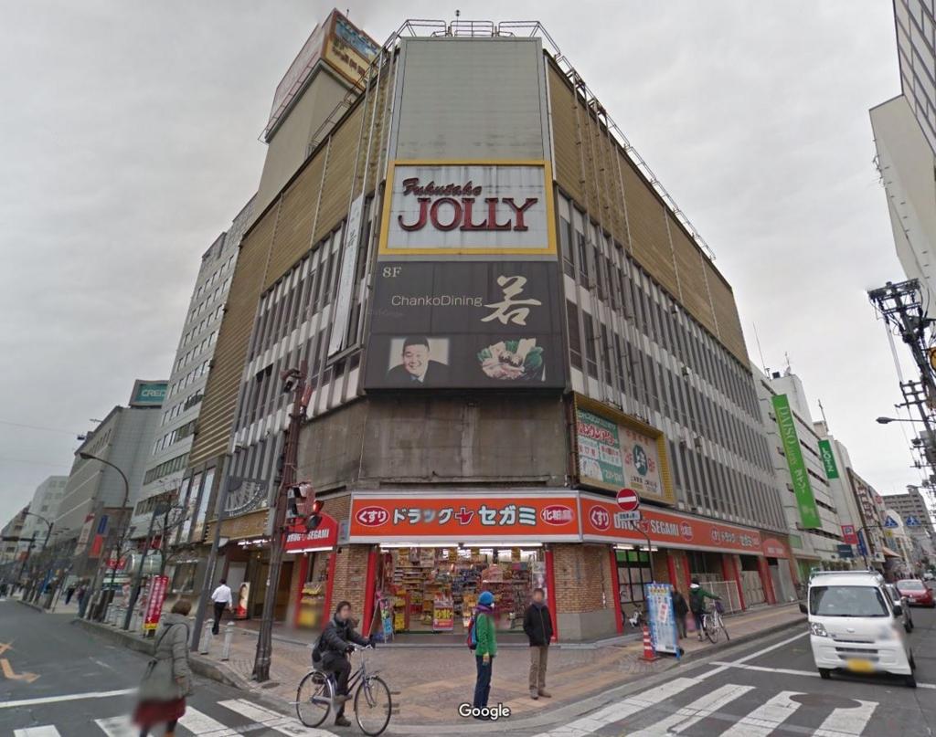f:id:yamato-hisanobu:20170520120000j:plain