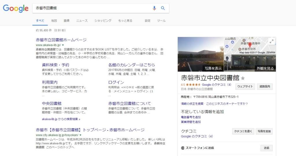 f:id:yamato-hisanobu:20170606211746j:plain