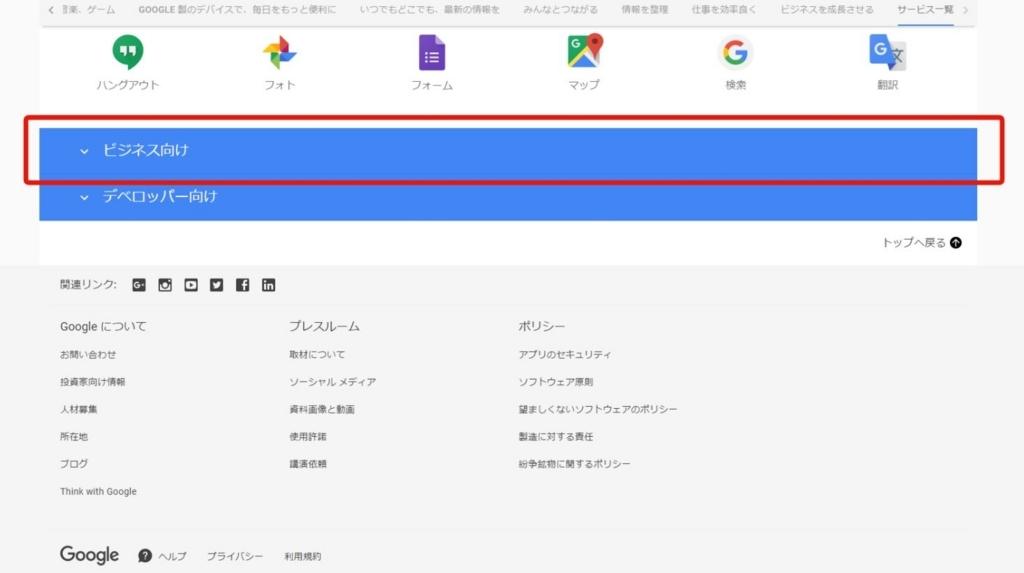 f:id:yamato-hisanobu:20170606212747j:plain