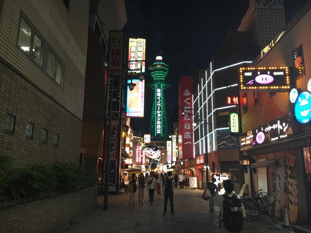 f:id:yamato-hisanobu:20170623222425j:plain