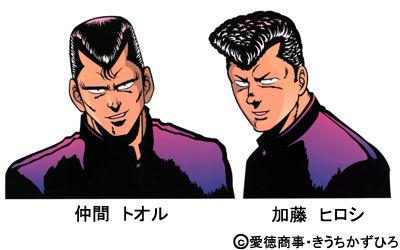 f:id:yamato-hisanobu:20170703202250j:plain