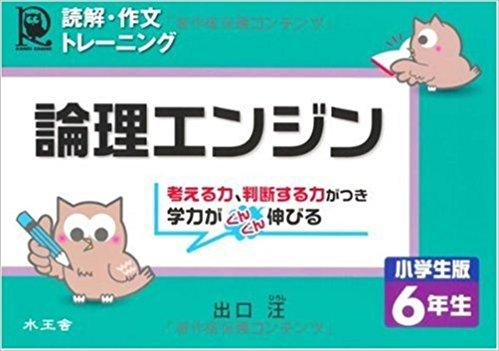 f:id:yamato-hisanobu:20180124200544j:plain