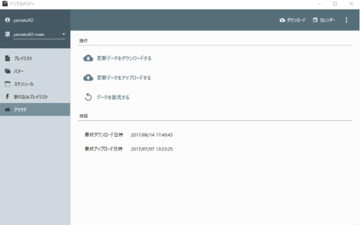 f:id:yamato-hisanobu:20180131194203p:plain