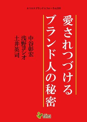 f:id:yamato-hisanobu:20180201220120j:plain