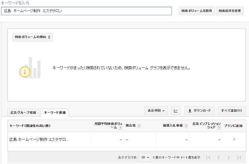 f:id:yamato-ikeda:20160624113000j:plain
