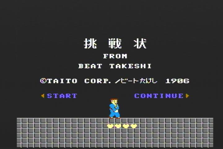 f:id:yamato-mitsumoto:20160818111741j:plain