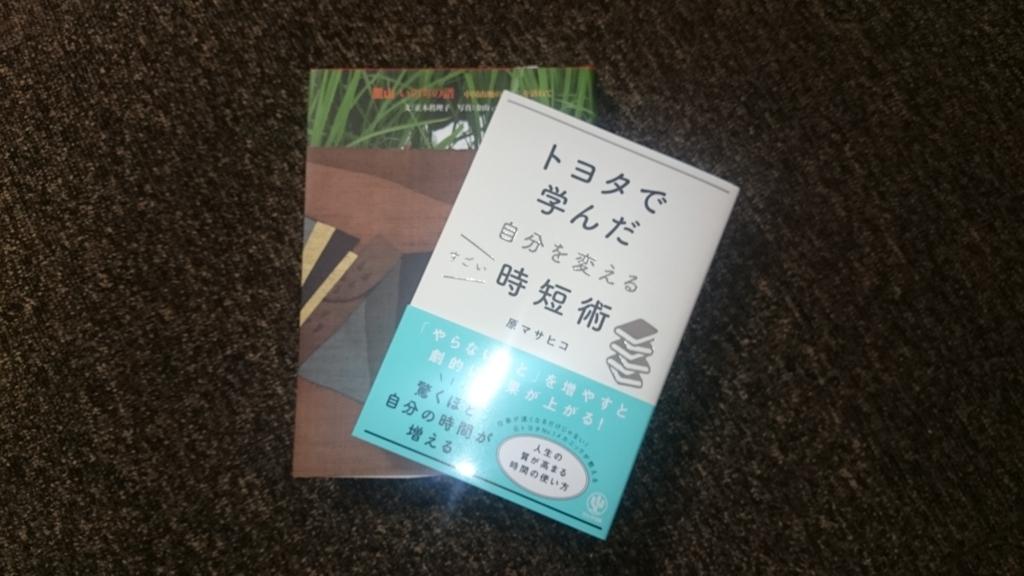 f:id:yamato-mitsumoto:20160923022455j:plain