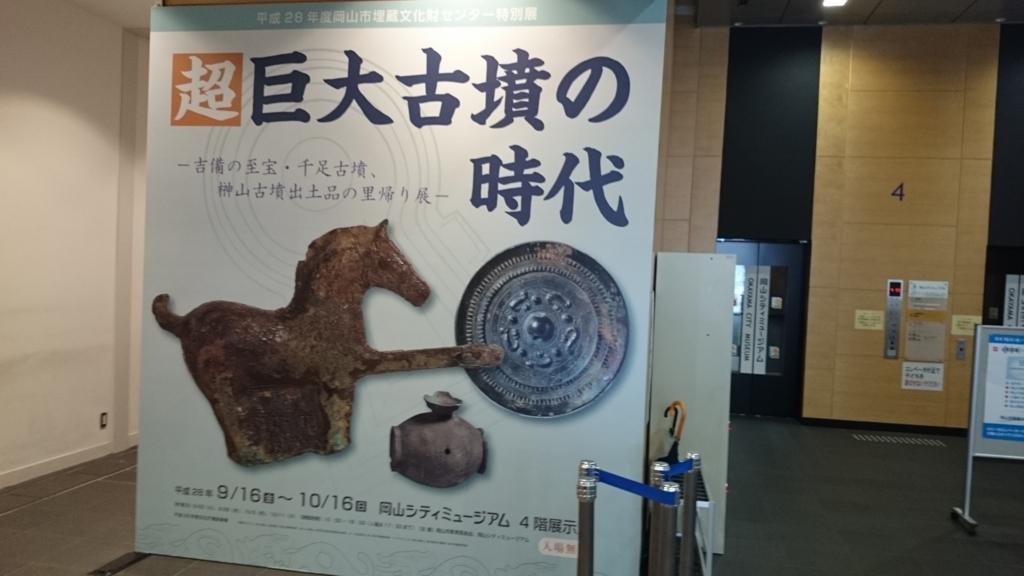 f:id:yamato-mitsumoto:20160923023516j:plain