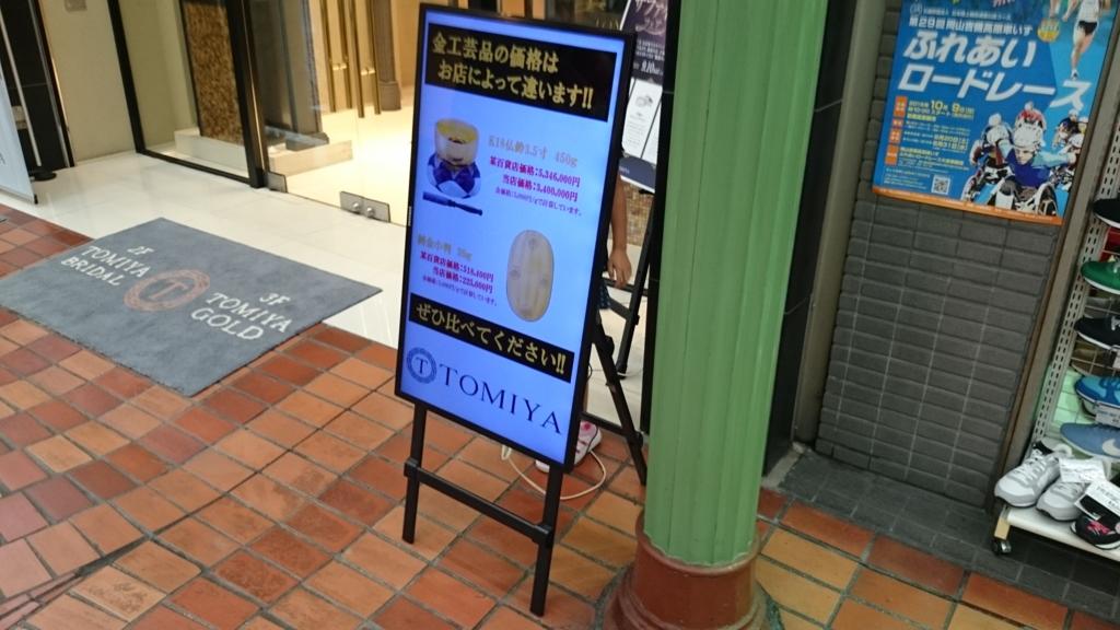 f:id:yamato-mitsumoto:20160923030118j:plain