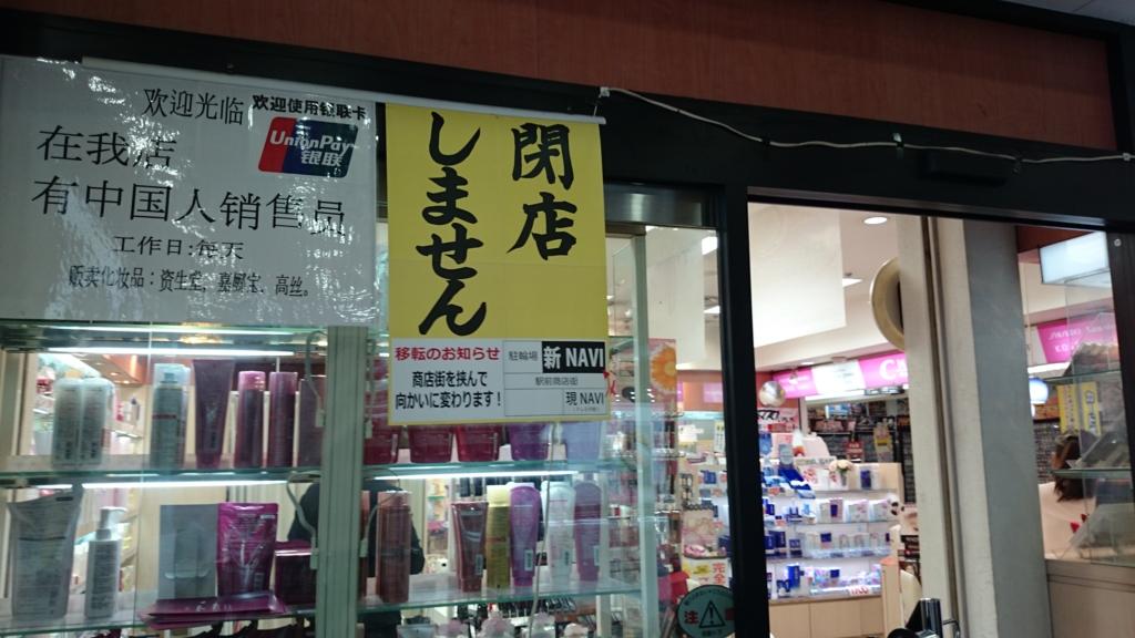 f:id:yamato-mitsumoto:20160923032232j:plain