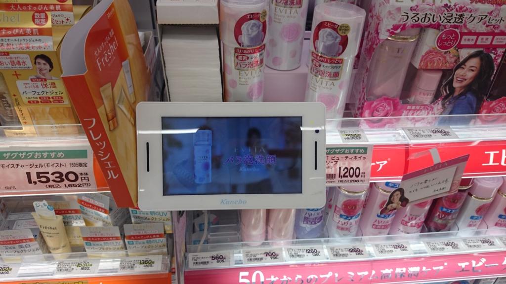 f:id:yamato-mitsumoto:20160927123459j:plain