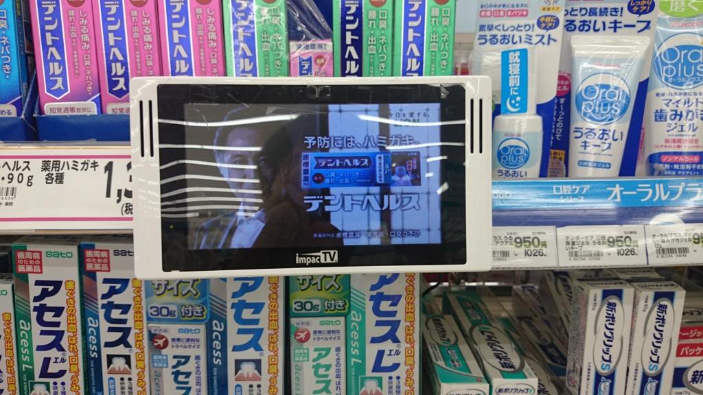 f:id:yamato-mitsumoto:20160927123527j:plain