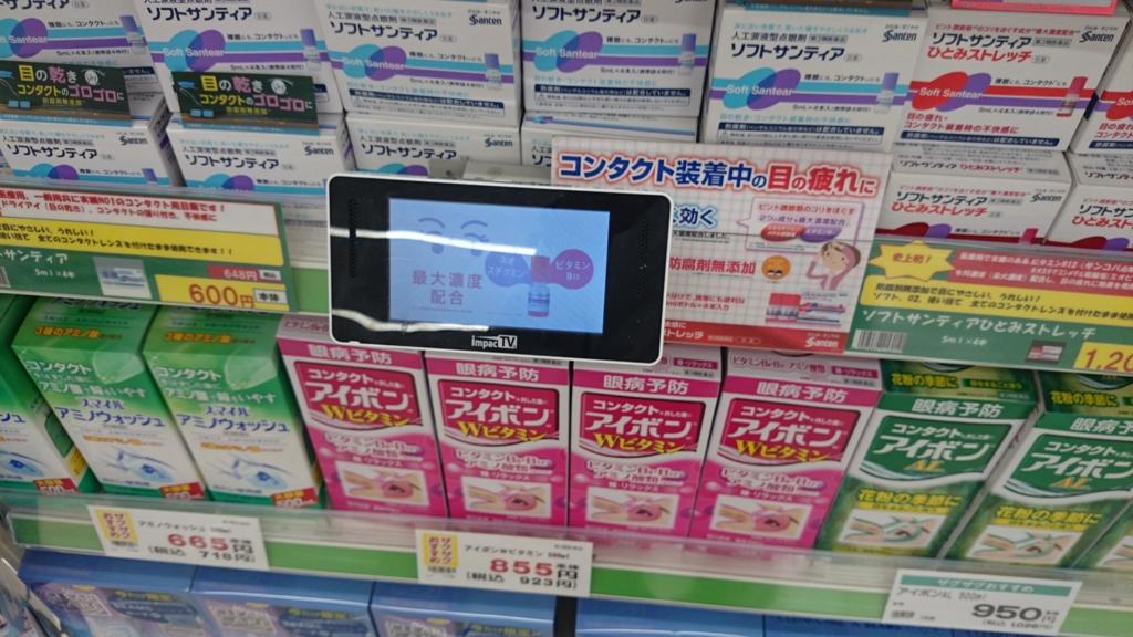 f:id:yamato-mitsumoto:20160927123630j:plain