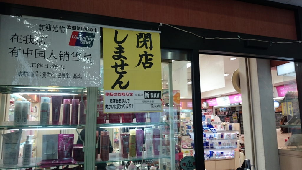 f:id:yamato-mitsumoto:20161015165141j:plain