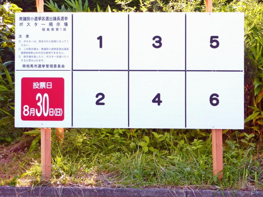 f:id:yamato-mitsumoto:20161024145836j:plain