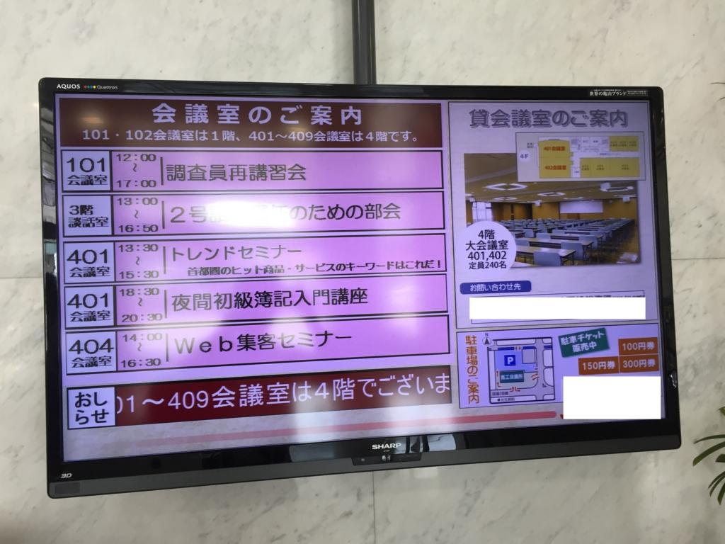 f:id:yamato-mitsumoto:20161026162818j:plain