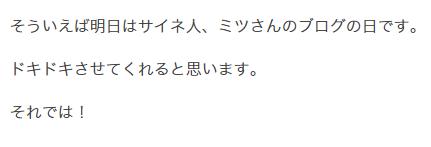 f:id:yamato-mitsumoto:20161027082533p:plain