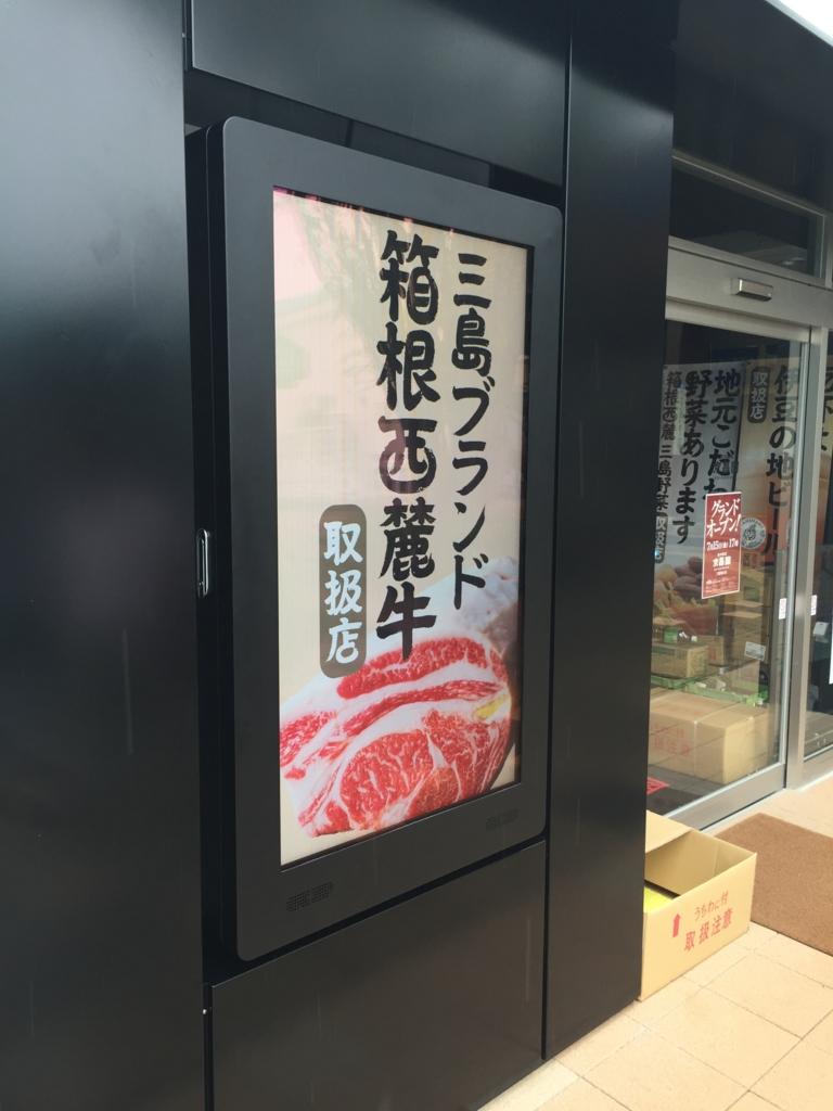 f:id:yamato-mitsumoto:20161104112105j:plain