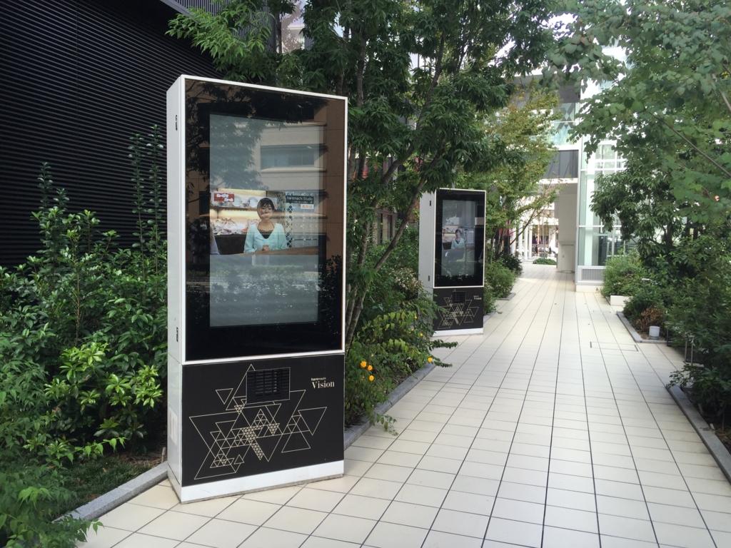 f:id:yamato-mitsumoto:20161105133604j:plain