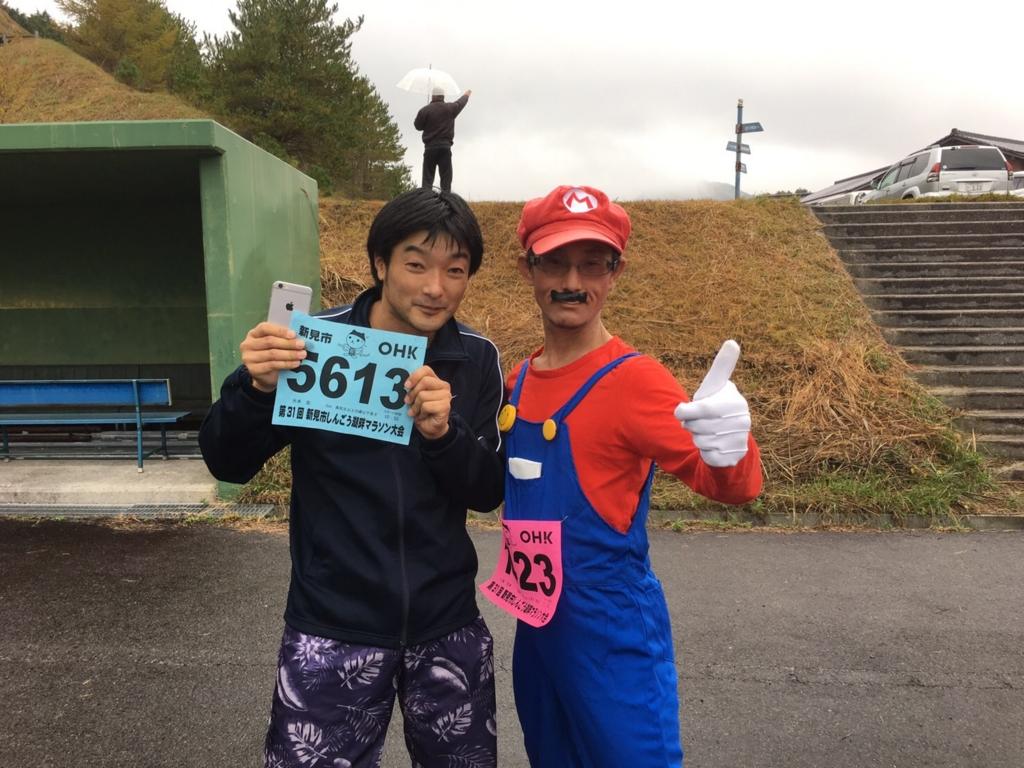 f:id:yamato-mitsumoto:20161107092806j:plain