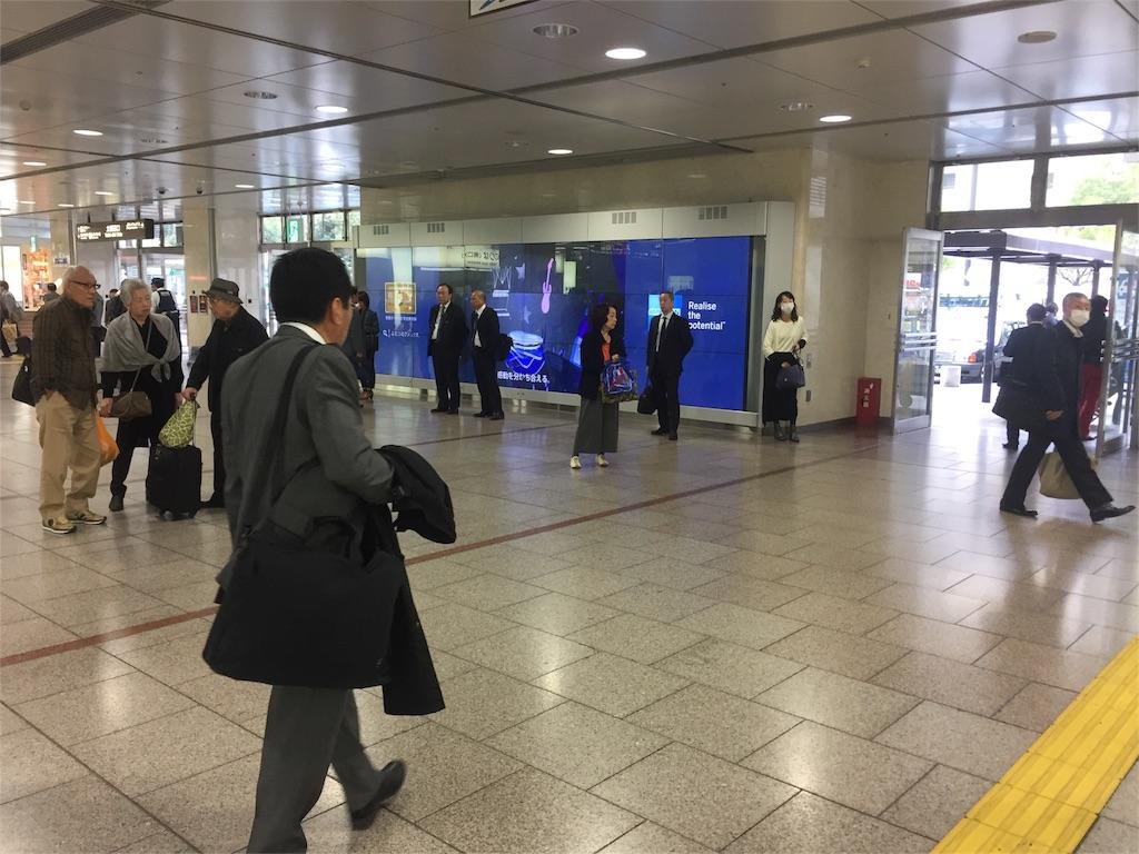 f:id:yamato-mitsumoto:20161108212922j:plain