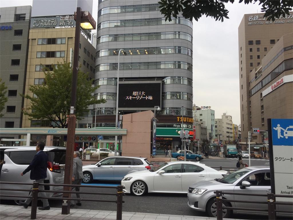 f:id:yamato-mitsumoto:20161108213104j:image