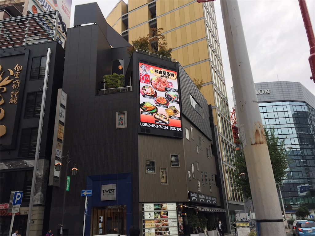 f:id:yamato-mitsumoto:20161108213122j:image