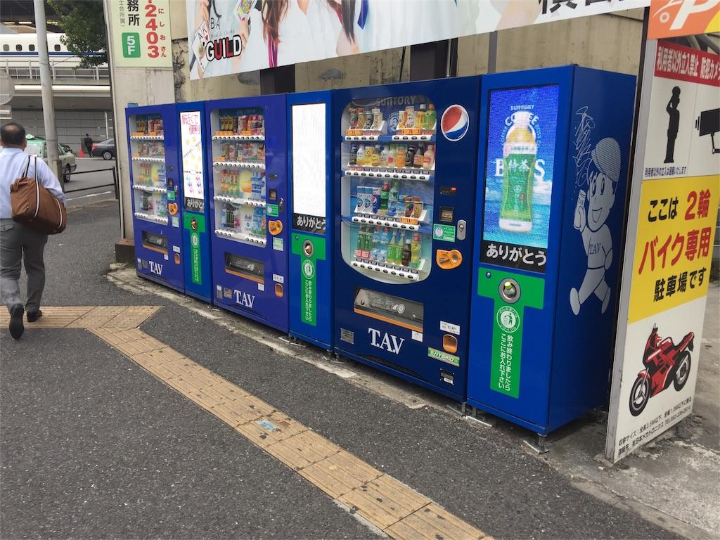 f:id:yamato-mitsumoto:20161108213144j:image