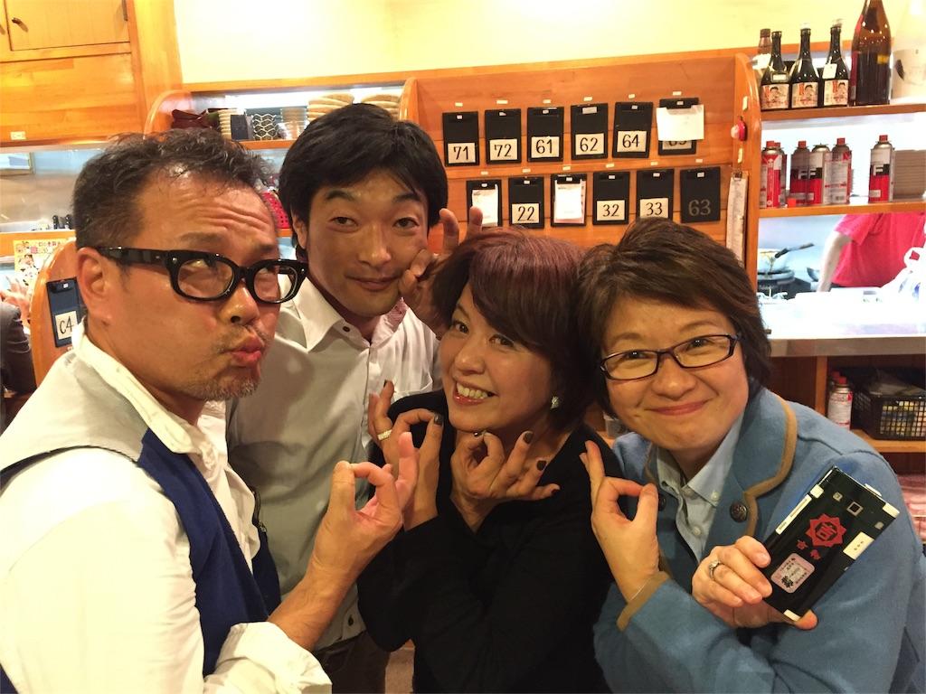 f:id:yamato-mitsumoto:20161108213751j:image
